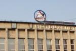 Usine Ural Irbit façade de l'usine URAL FRANCE