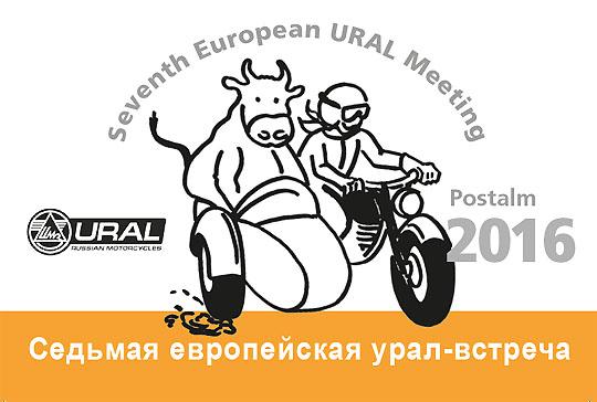Ecusson 7ème Rencontre Européenne Ural Autriche 2016 - URAL FRANCE