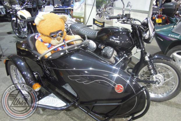 Side-car Moto Guzzi - 5ème Salon du Side-car - URAL FRANCE