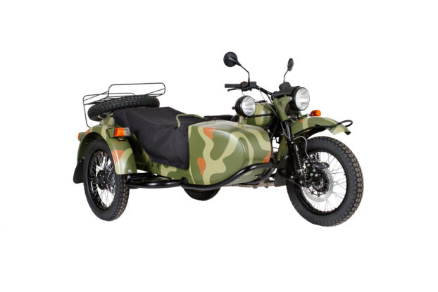 Ranger Forest Camo 2017 - URAL FRANCE