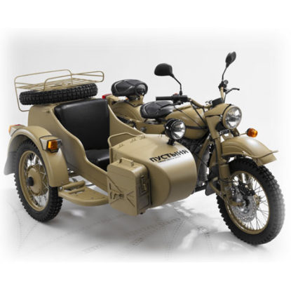 Ural Pustinja - Limited Edition 2007